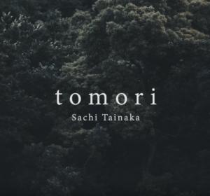 Next<span>タイナカ彩智「tomori」MV</span><i>→</i>